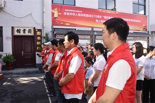 文艺志愿服务扎根社区 精彩纷呈献礼祖国70华诞