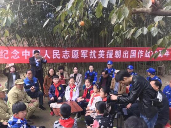 既新颖又意义深远:泌阳县抗美援朝纪念活动在老英雄赵云功家里举办