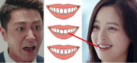 牙齿看婚姻性格命运