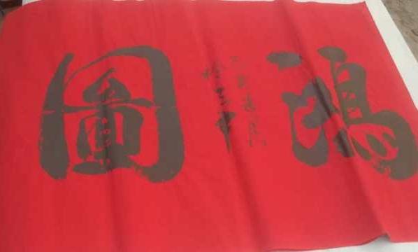 刘晓毛书法作品欣赏
